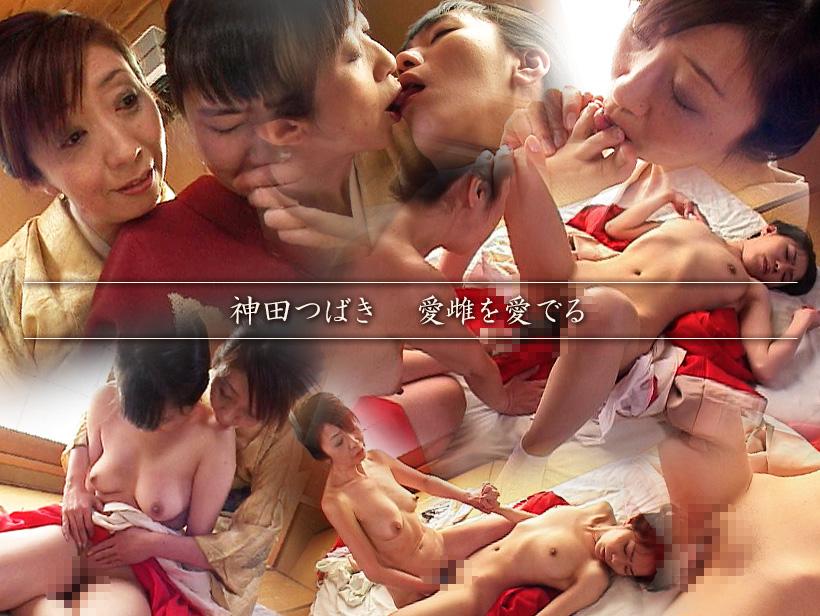熟女倶楽部「神田つばき 愛雌を愛でる」のメイン画像