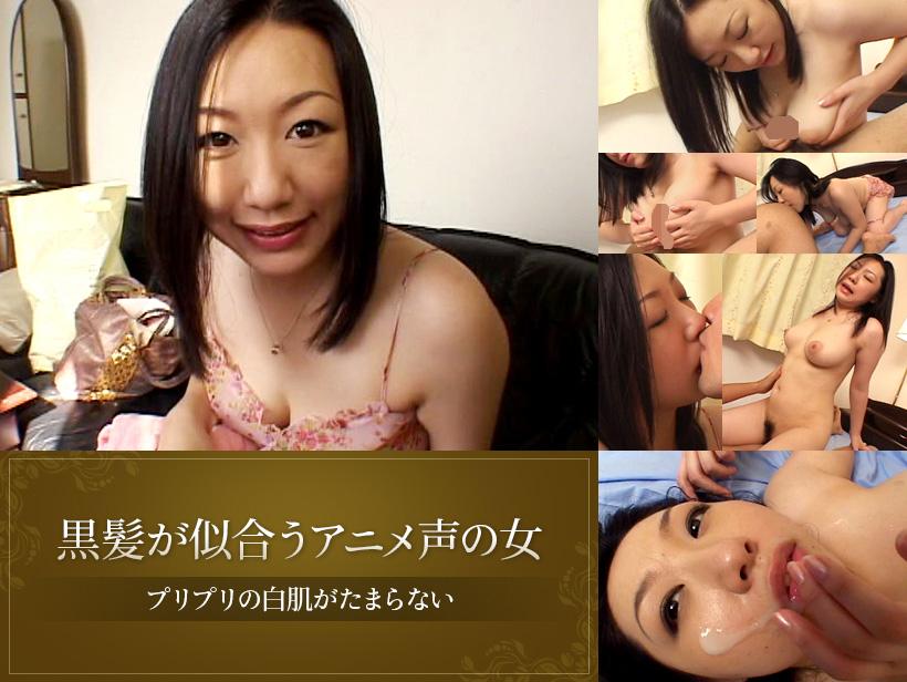 熟女倶楽部「黒髪が似合う色白アニメ声ポチャ熟女 福山洋子。」のメイン画像