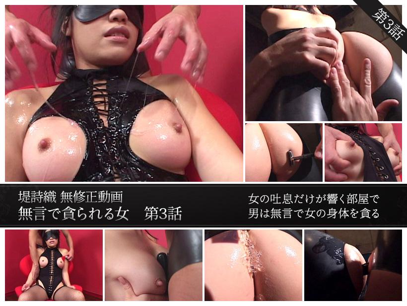 熟女倶楽部「無言で貪られる女 第3話」のメイン画像